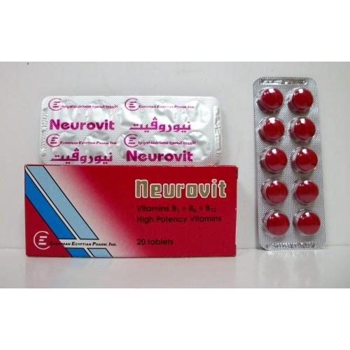 neurovit 150mg tablets