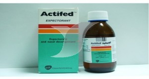 Actifed exp. 10mg