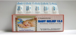 Baby relief 12.5mg