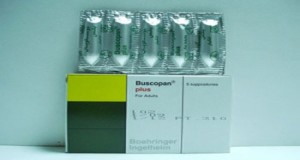 Buscopan 7.5mg
