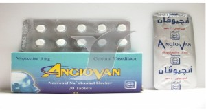 Angiovan drug & pharmaceuticals. Angiovan available forms ...