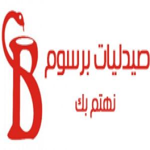 Barsoum Pharmacies