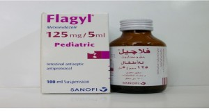 Flagyl 125mg