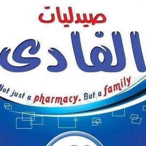 El Fady Pharmacy