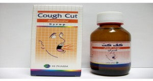 Cough Cut 7.5mg
