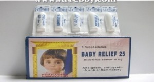 Baby relief 25mg