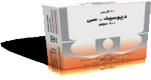 Diosed-C 500 450mg