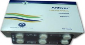 Antiver 100mg