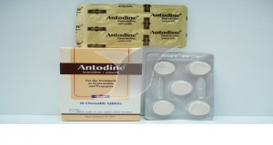 Antodine Chewable 10mg