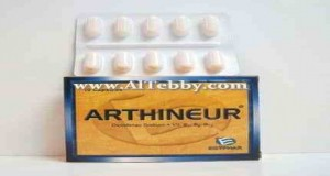 Arthineur 50mg